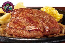 炭焼き厚切り熟成ぶどう牛ロースステーキランチ