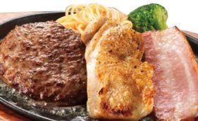 ハンバーグ(100g)&チキン&厚切りベーコン