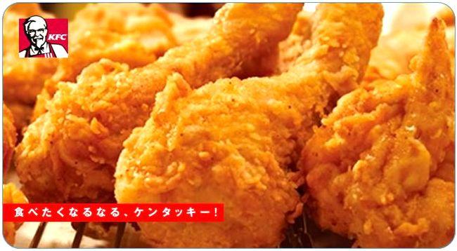 KFCのランチ
