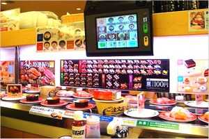 かっぱ寿司 店舗