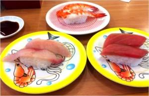 寿司のメニュー