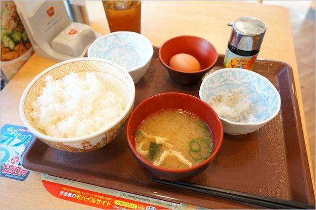 【すき家】 朝食メニューの時間は何時まで?値段やおかわりは?