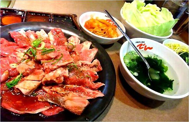 【焼肉でん】 食べ放題ランチのメニューや料金、クーポン情報はココ