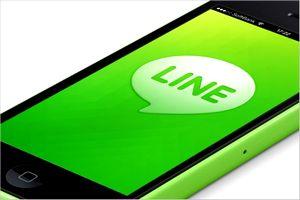 LINE@の登録方法
