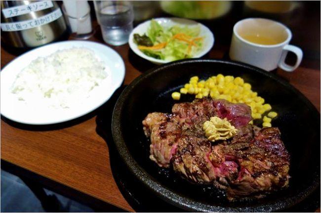 【いきなりステーキ】ランチのカロリーはどれくらい?土日もあるの?