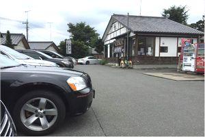 岩崎屋の駐車場